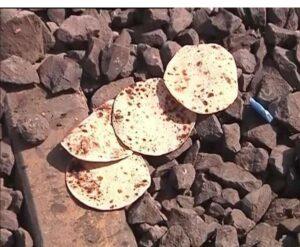 Roti ki rah par kavita