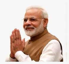 PM Narendra modi ke bhauk apil par poem
